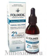 watermarked - фолихидил 2